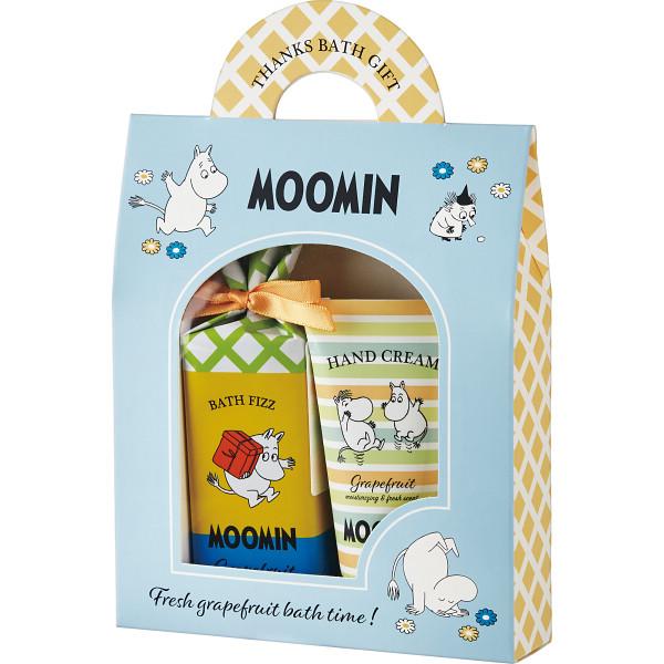 ムーミン バスギフトバッグ<グレープフルーツ>/のし包装不可商品