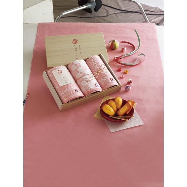 アンリ・シャルパンティエ&はんなり小紋タオルセット<ピンク>