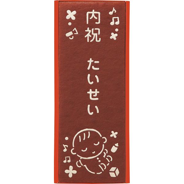 長崎堂 オリジナルカステーラ(大)(お名入れ)<すやすやベビー>