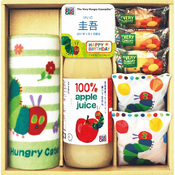 はらぺこあおむし 青森県産りんごジュース詰合せ(お名入れ)