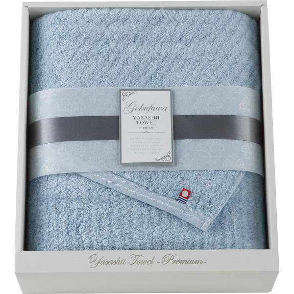 極ふわ やさしいたおる‐premium‐ 大判バスタオル<ブルー>