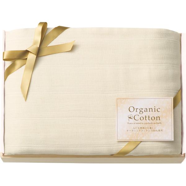 オーガニックコットン 5重ガーゼマルチ毛布(国産木箱入)