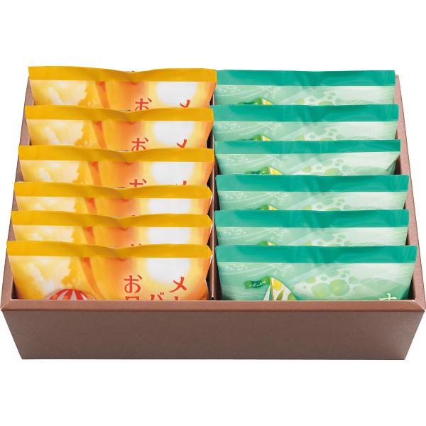 カルビー お日様と潮風のポテト(12袋)