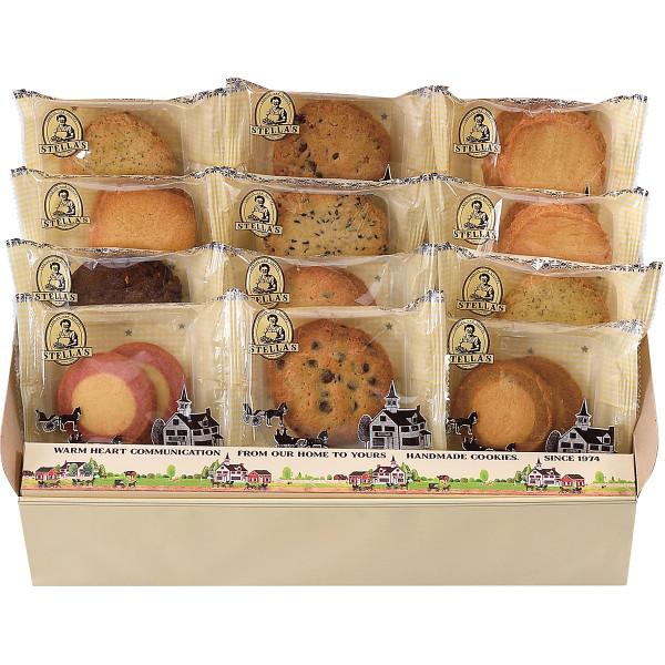 アントステラ ステラズクッキー(24枚)