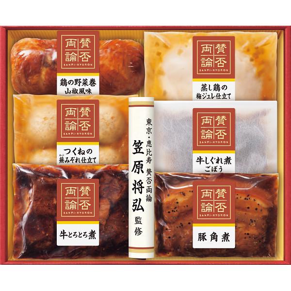 【直送】「賛否両論」 和食ギフト/包装・ベビーカード不可商品