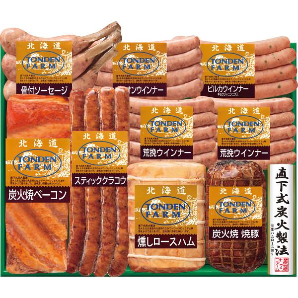 【直送】北海道トンデンファームバラエティセット/包装・ベビーカード不可商品