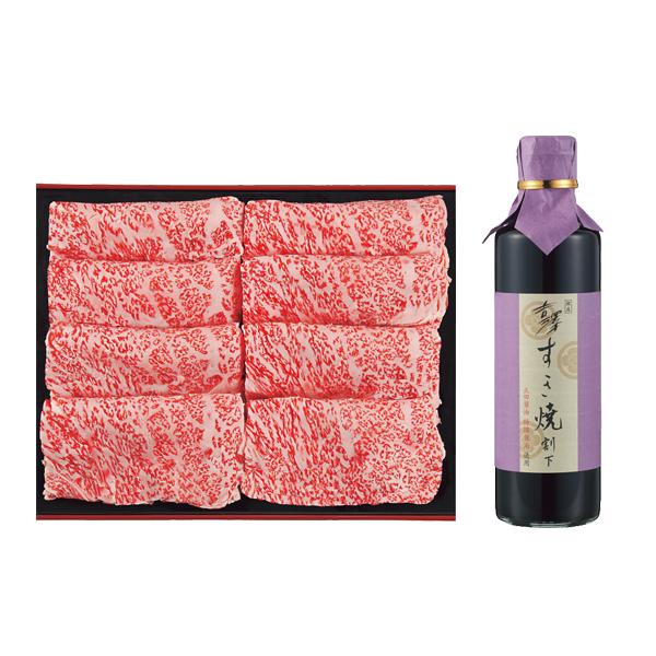 【直送】銀座吉澤 松阪牛すき焼きセット/包装・ベビーカード不可商品