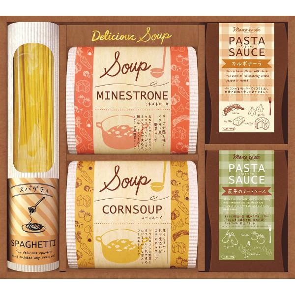 美食ファクトリー こだわりスープとパスタバラエティ