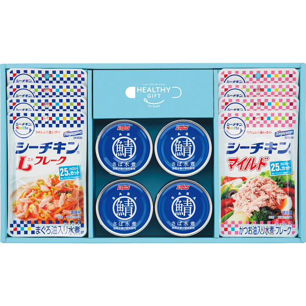 ヘルシーギフト forスマイル シーチキン&サバ缶セット