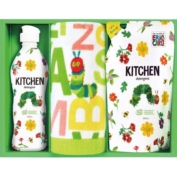 はらぺこあおむし キッチン洗剤タオルセット