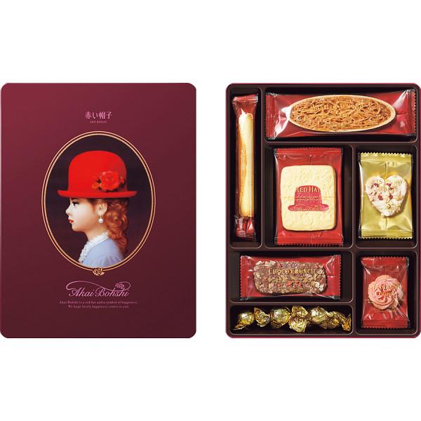 赤い帽子 パープル