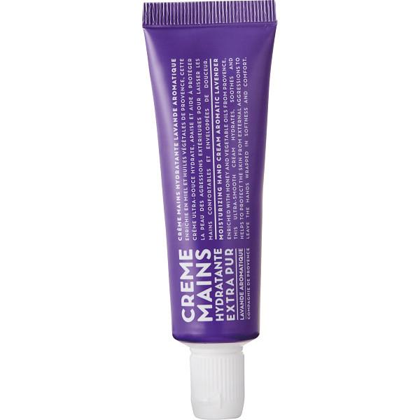 CDP ハンドクリーム 30ml<ラベンダー>/のし包装不可商品
