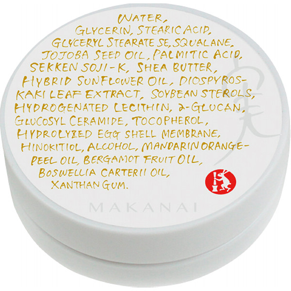 絶妙レシピのハンドクリーム10g<みずみずしい果実の香り>/のし包装不可商品