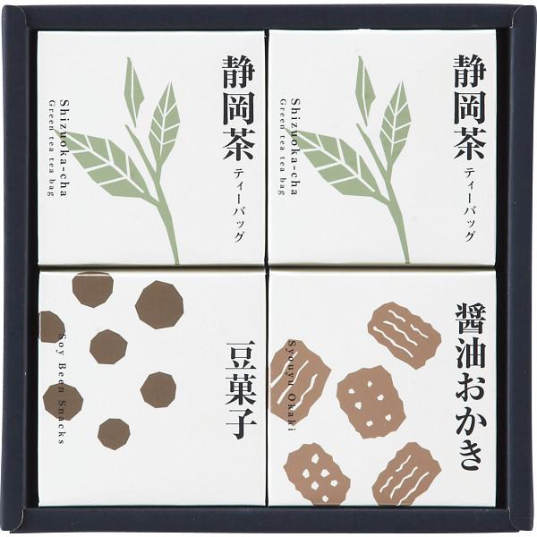 キューブセレクション【和の緑茶詰合せ】