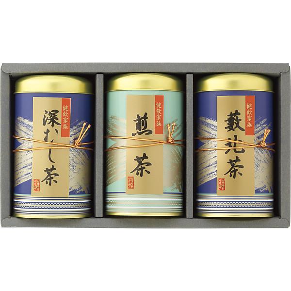 静岡銘茶詰合せ