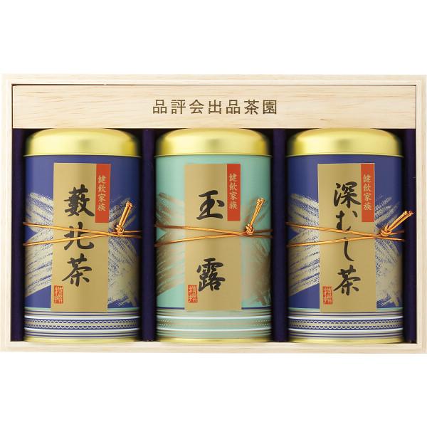 静岡銘茶詰合せ(木箱入)