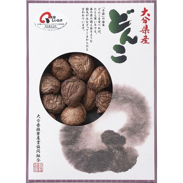 大分産 どんこ椎茸(150g)