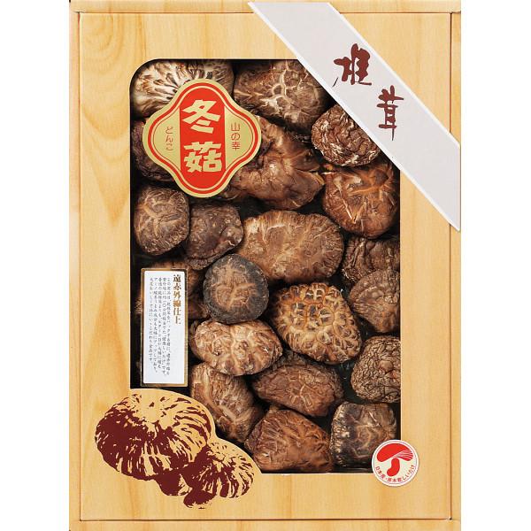 国産原木乾椎茸どんこ(120g)