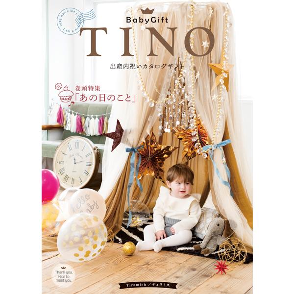 TINOカタログギフト<ティラミス>