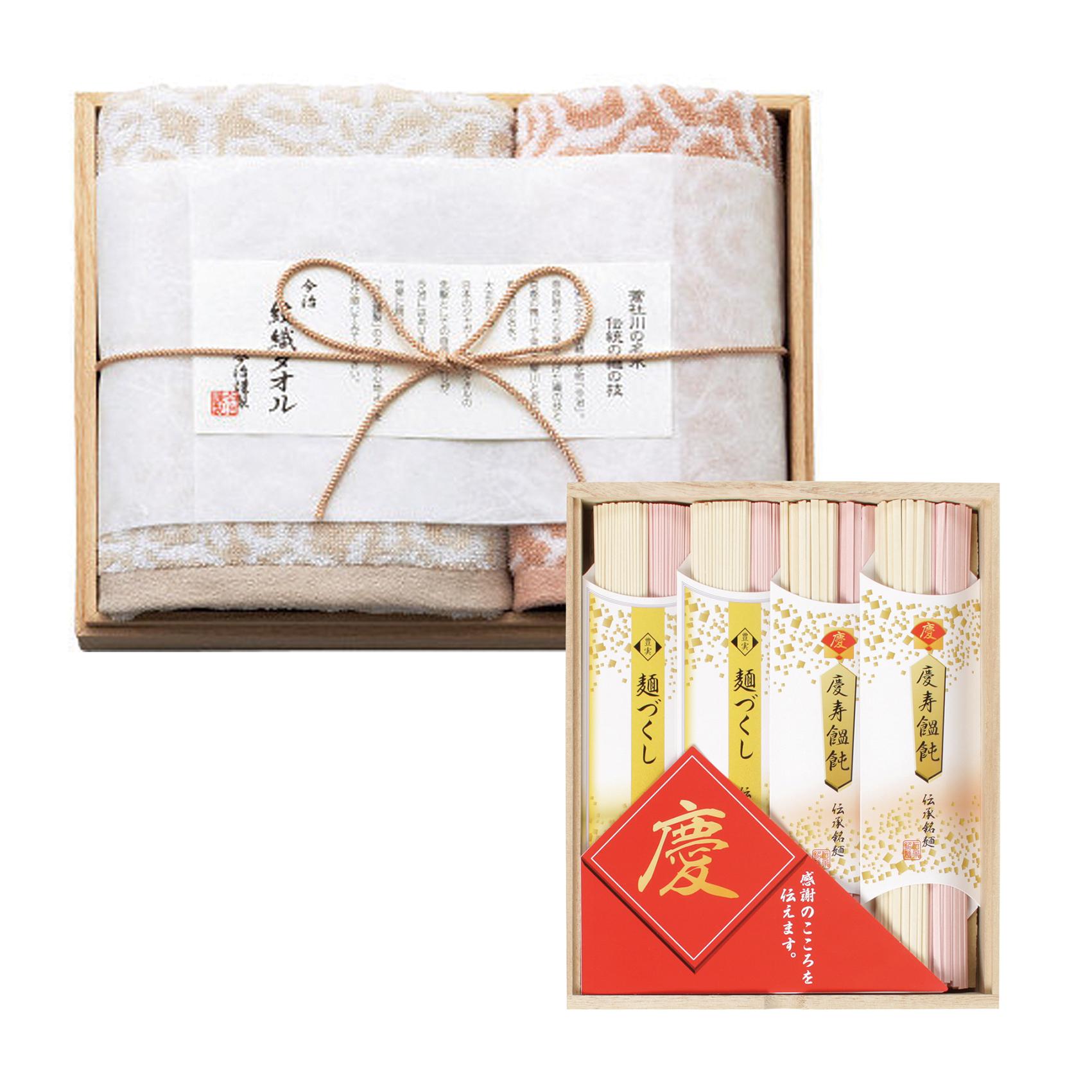 【お急ぎ便直送】名入れ紅白麺&今治タオル木箱入りセットA