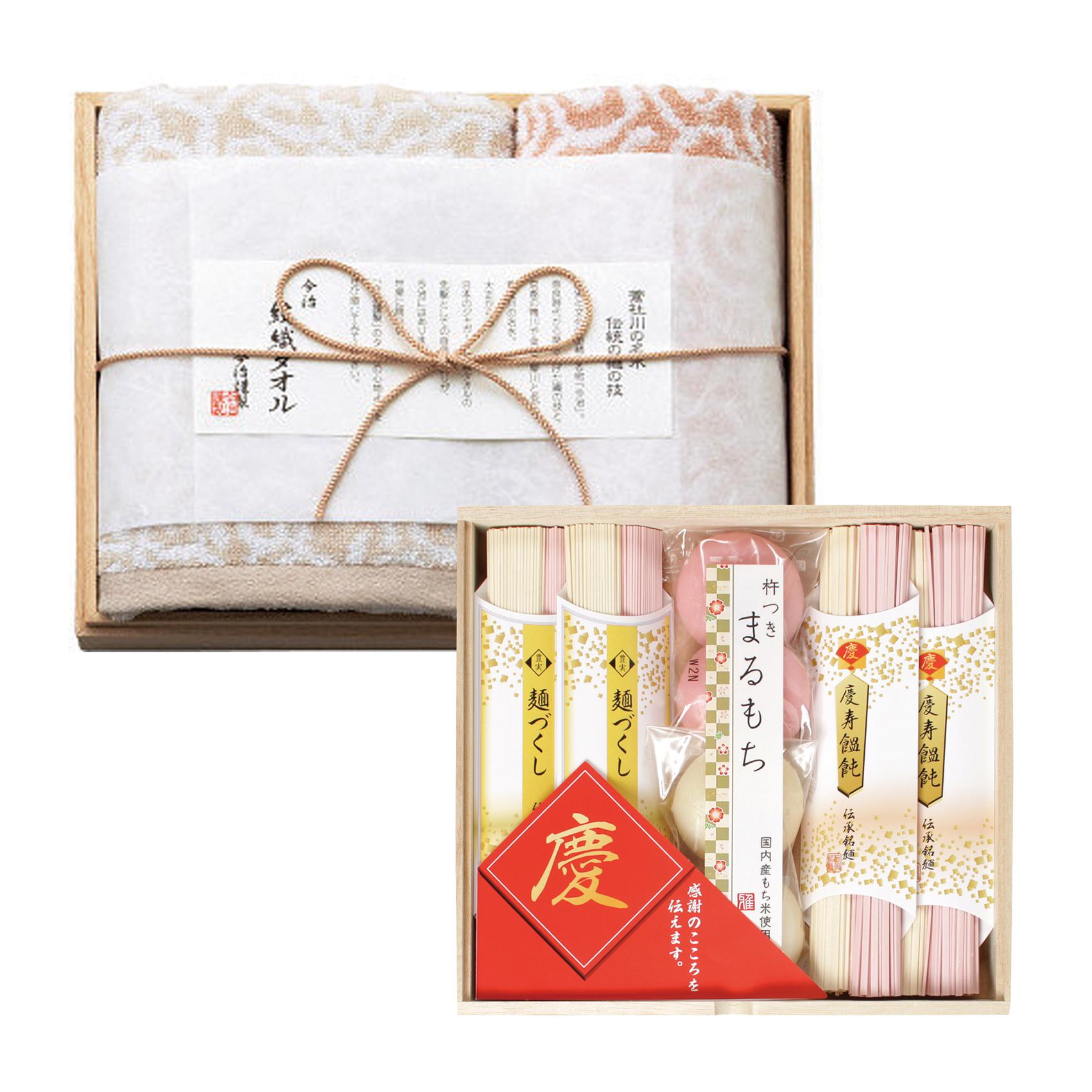 【お急ぎ便】名入れ紅白麺&今治タオル木箱入りセットB
