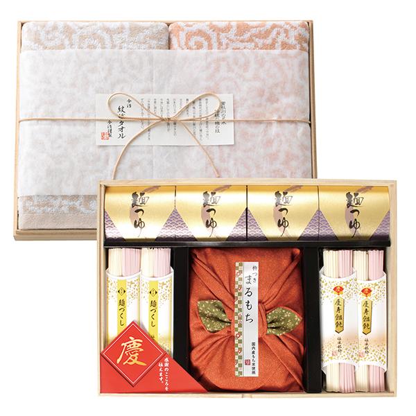 【お急ぎ便】名入れ紅白麺&今治タオル木箱入りセットD