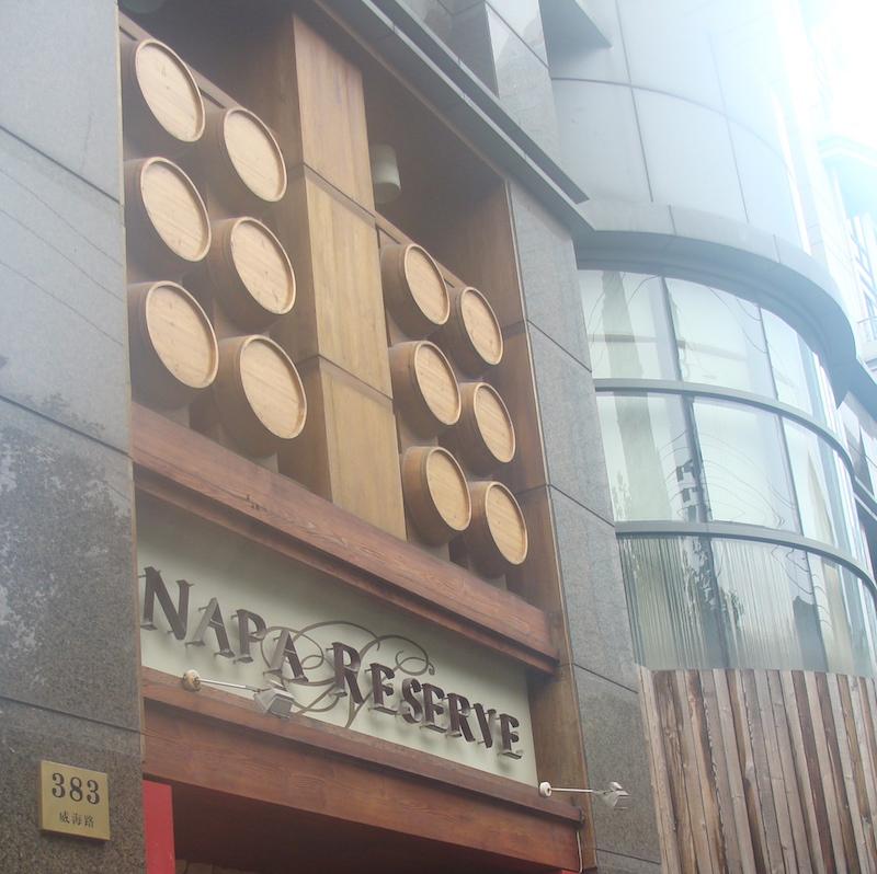 wine shop in Shanghai