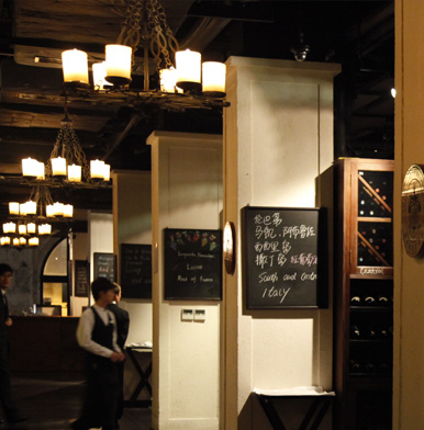 The House of Roosevelt in Shanghai: the ultimate stop for wine lovers