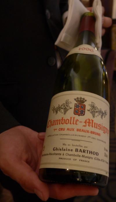 Chambole-Musigny Burgundy 1996