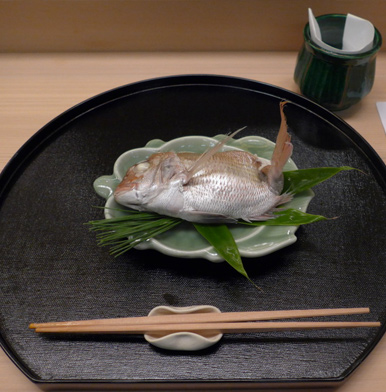 Kichisen: traditional Kyoto-style kaiseki stamped with three Michelin stars