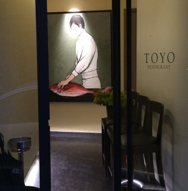 Toyo: refined Japanese gastronomy meets rare ingredients in Paris
