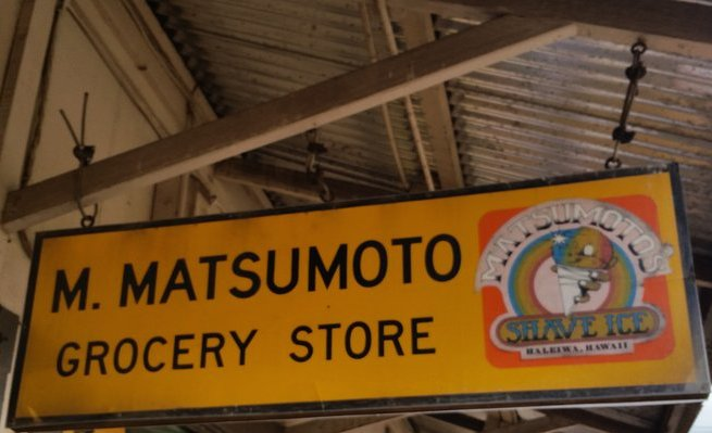 Matsumoto's shave ice in Hawaii