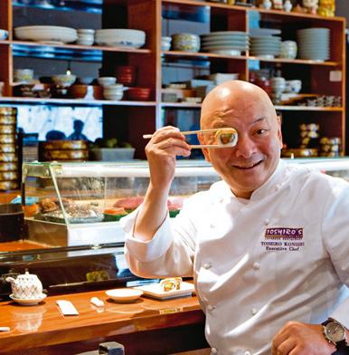 Toshiro Konishi: interviewwith Lima-based master of nikkei cuisine