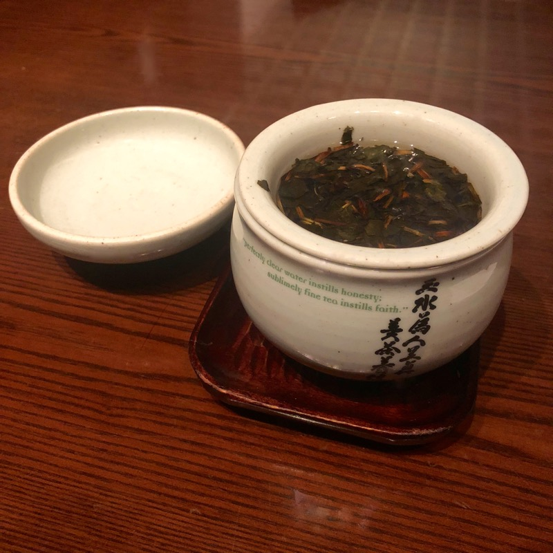 Korean herbs
