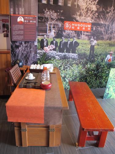 Hugosum family black tea factory in Taiwan