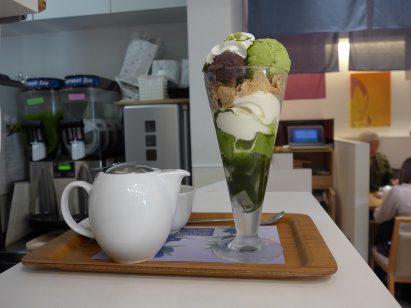 matcha and houjicha ice cream