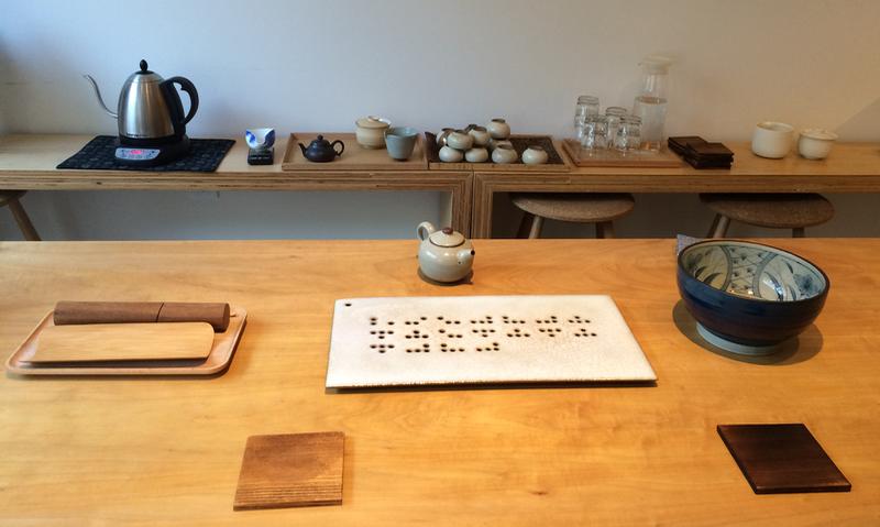 Gong fu cha tea tasting