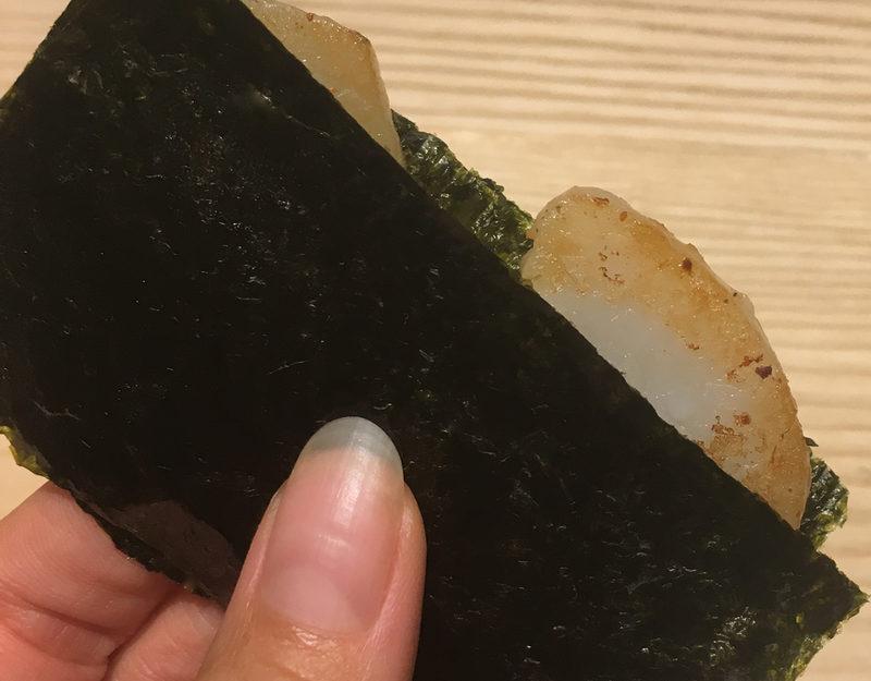 clam at Sushi Amane