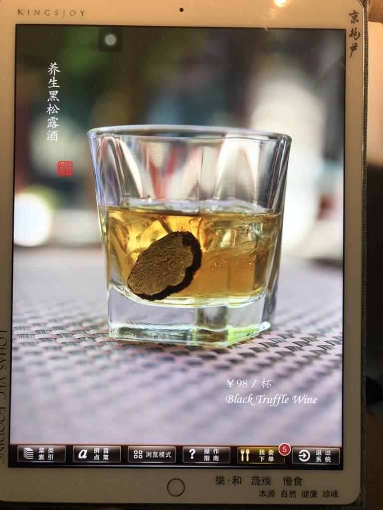truffle wine