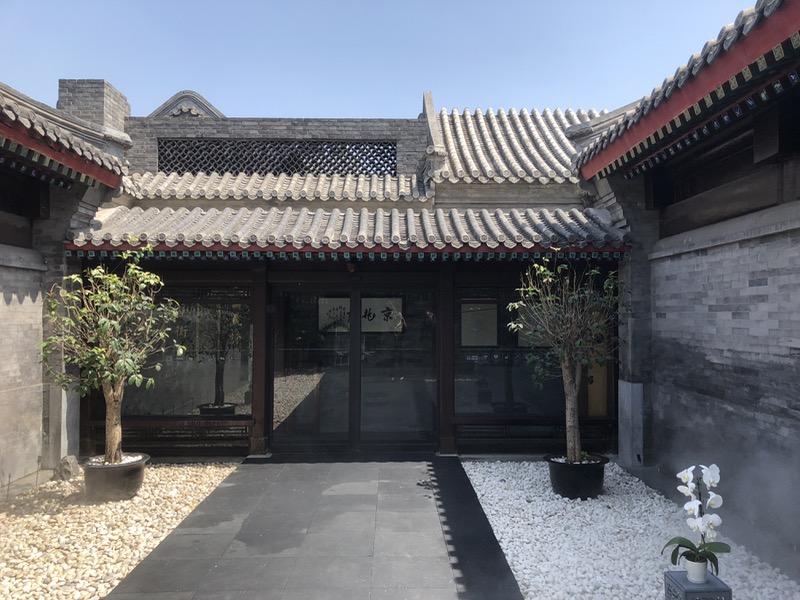 vegetarian restaurant Beijing