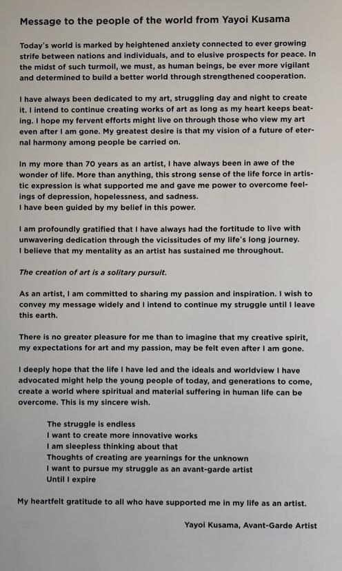 artists manifesto