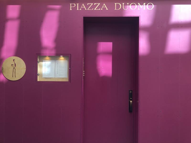 gastronomic restaurant in Alba