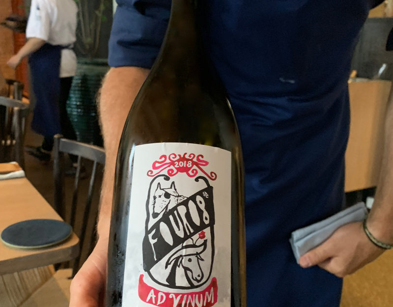 Natural wine at 108 in Copenhagen