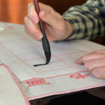 Inner Calm: Learning the Art of Chinese Calligraphy with a Master in Beijing