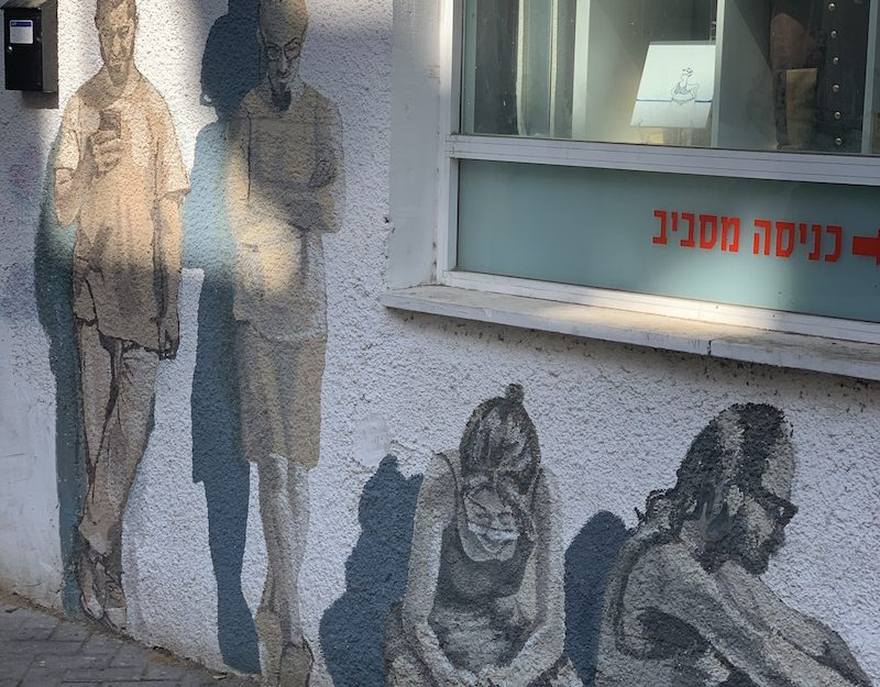 urban art in Tel Aviv
