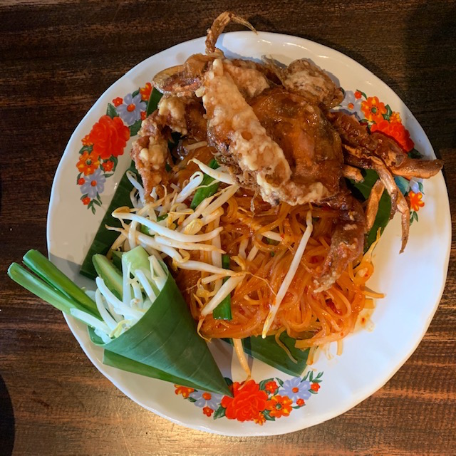 Eastern Thai food