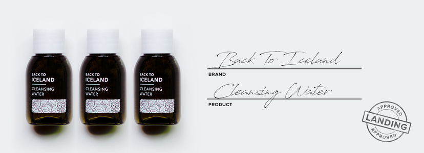 0917 products back to iceland r1