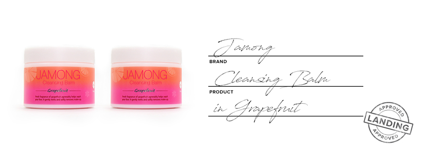 Jamong cleansing balm in grapefruit