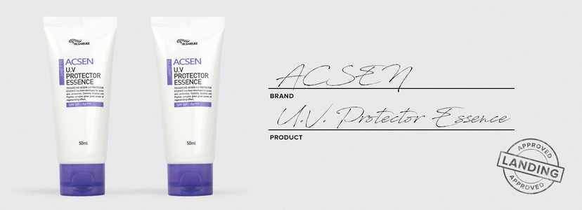 Acsen uv protector essence