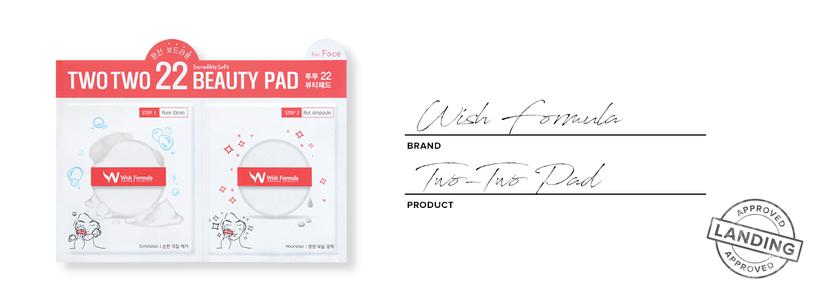 0718 product slides wish formula